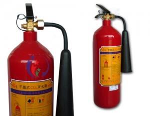 Giá bán bình chữa cháy khí lạnh CO2 các loại MT 3kg, 5kg thuộc chủng loại bình cứu hỏa cầm tay nhỏ gọn tiện lợi cho người sử dụng phần 2