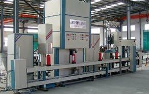 Kiểm tra bảo dưỡng thiết bị bình chữa cháy các loại bột khô BC MFZ giá rẻ chỉ từ 18000 VNĐ tại TPHCM Bình Dương - Bảng báo giá 2015 1
