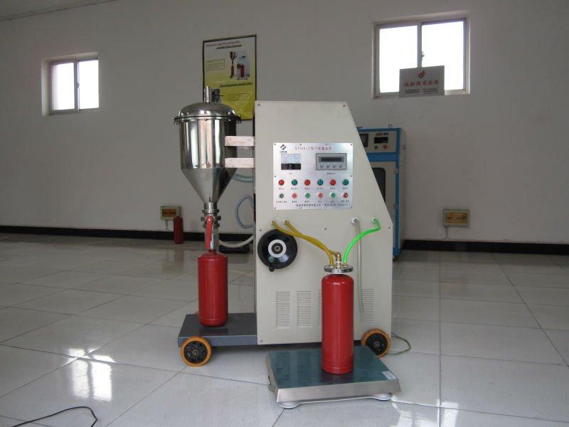 quy trình bảo dưởng nạp sạc bình chữa cháy