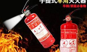 Cung cấp thiết bị chữa cháy chính hãng theo tiêu chuẩn phòng cháy cứu hỏa tại Tphcm hàng nhập khẩu chất lượng
