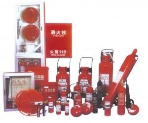 Bảng báo giá thiết bị chữa cháy tổng hợp bao gồm dịch vụ bảo dưỡng bình cứu hỏa cạnh tranh 2014 phần 1