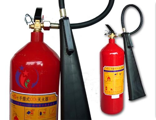 Báo giá bình chữa cháy các loại bột khô và khí CO2 cùng các thiết bị cứu hỏa cạnh tranh năm 2015 5